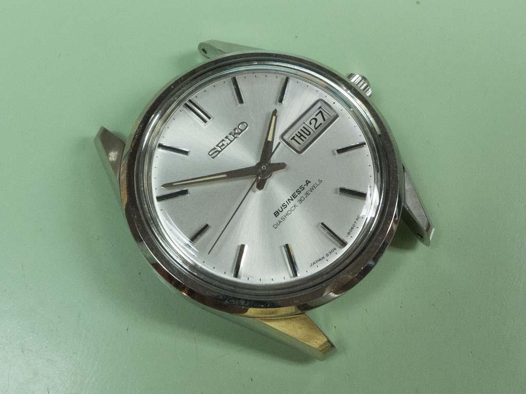 Seiko 8306 8020 The Watch Bloke