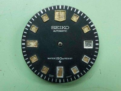 Seiko 6105-8110
