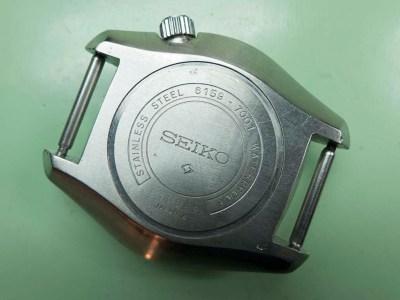 Seiko 6159-7001