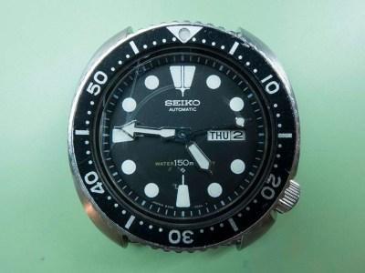 Seiko 6309-7040